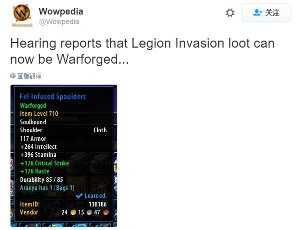 Online correction: evil invasion incentives existing equipment to upgrade to be fighting